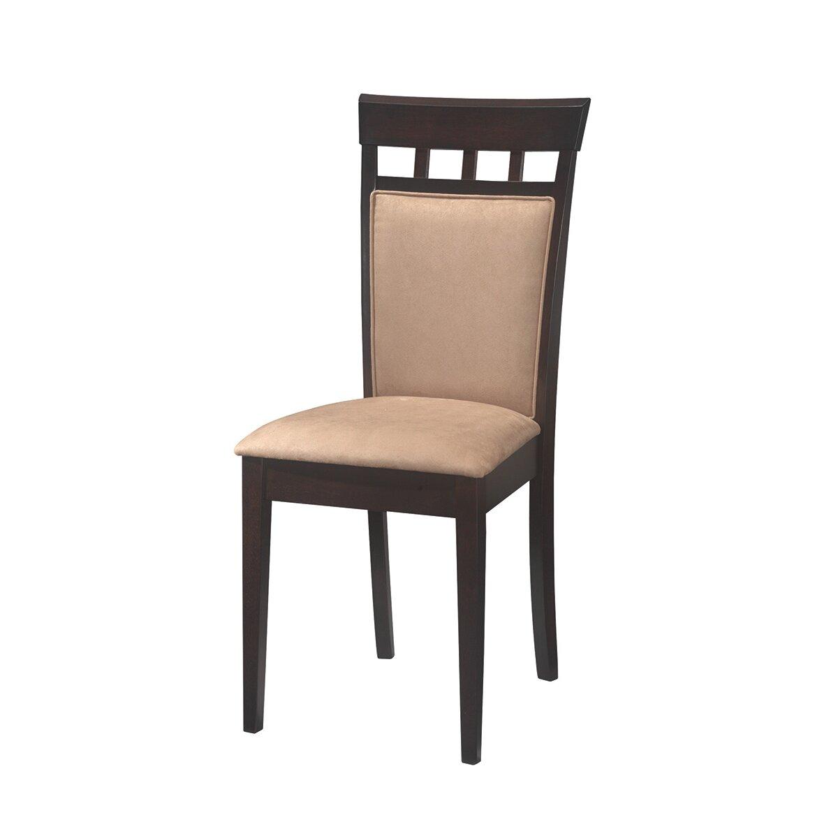Charlton Home Zora Cushion Back Side Chair & Reviews