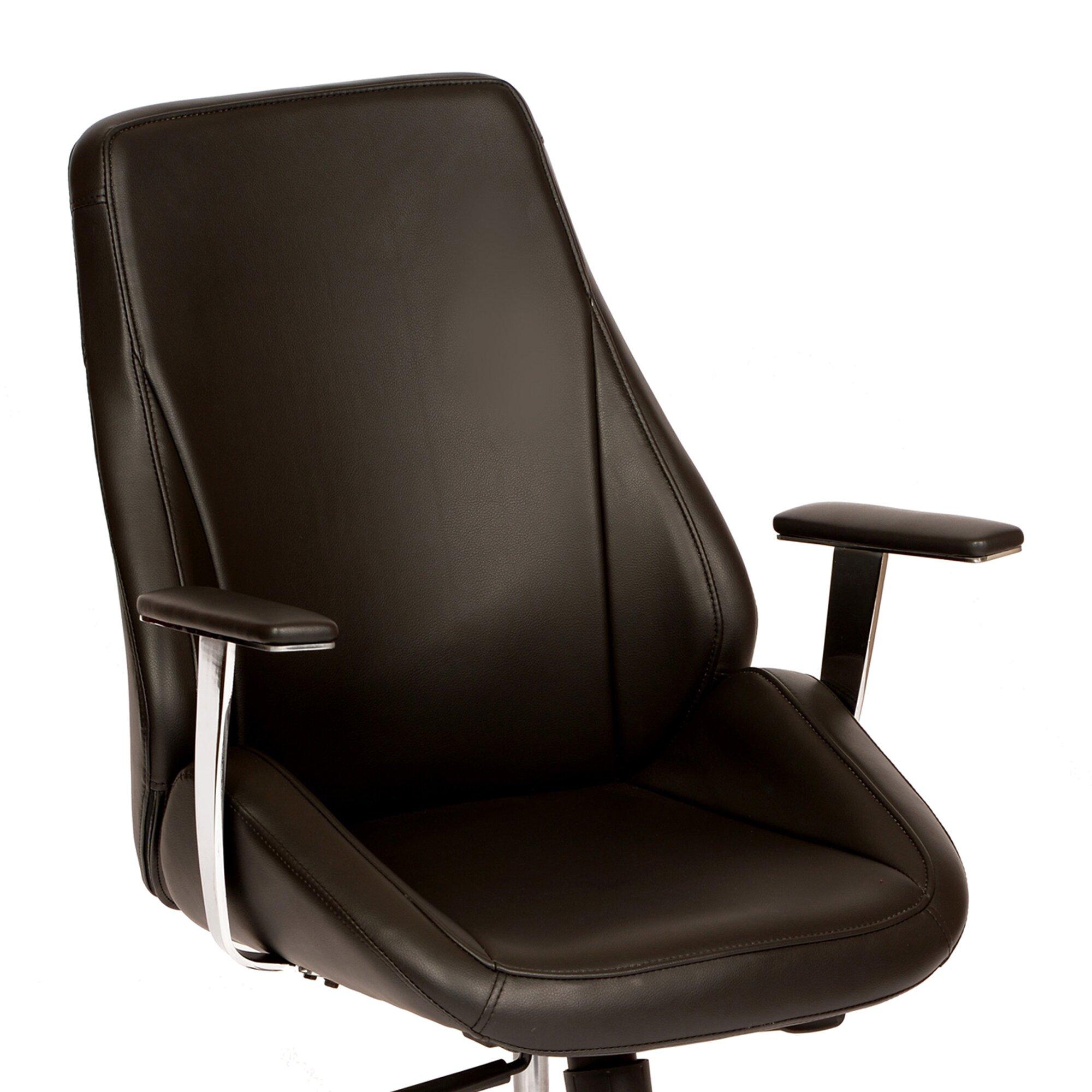 Wade Logan Argo Desk Chair Amp Reviews Wayfair