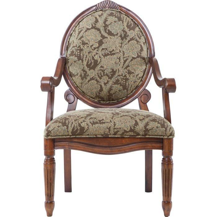 Madison Park Brentwood Madison Park 3 Piece Arm Chair Set