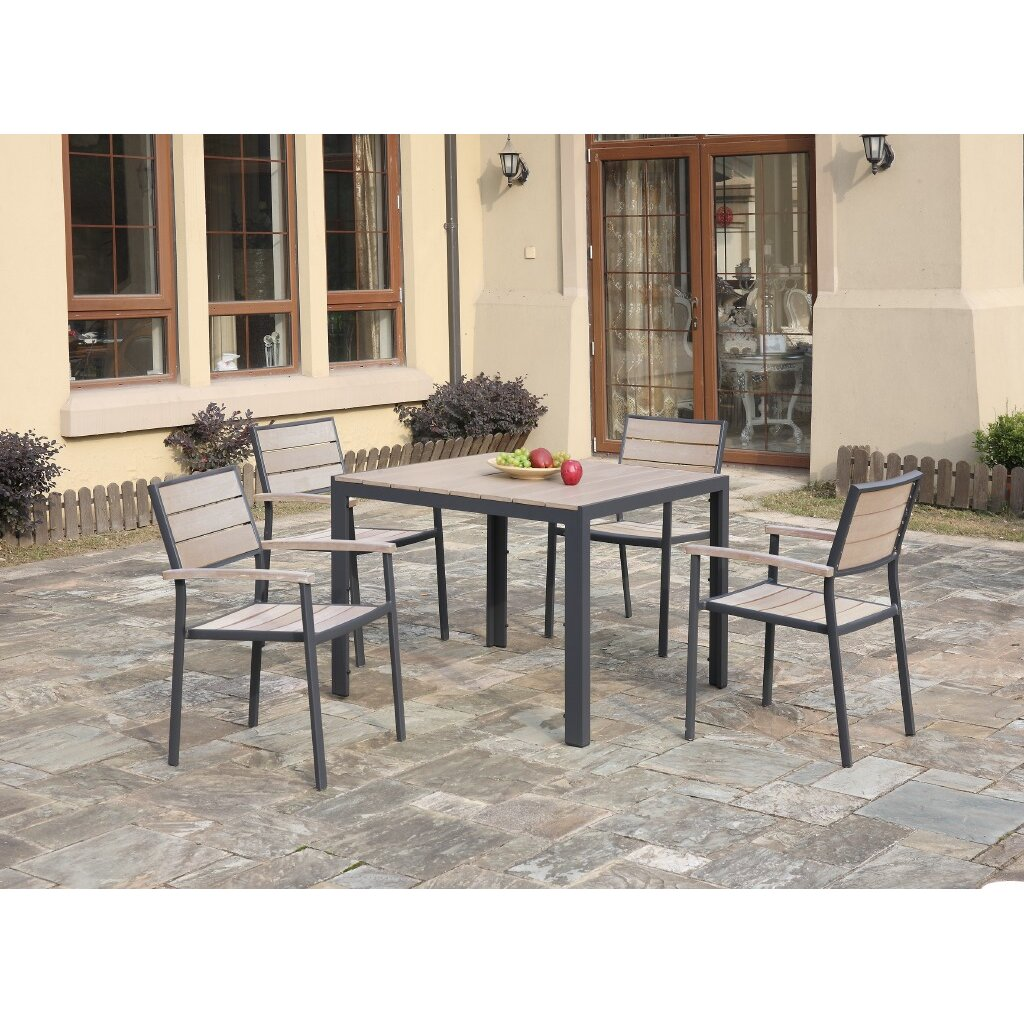 Jb patio piece dining set wayfair