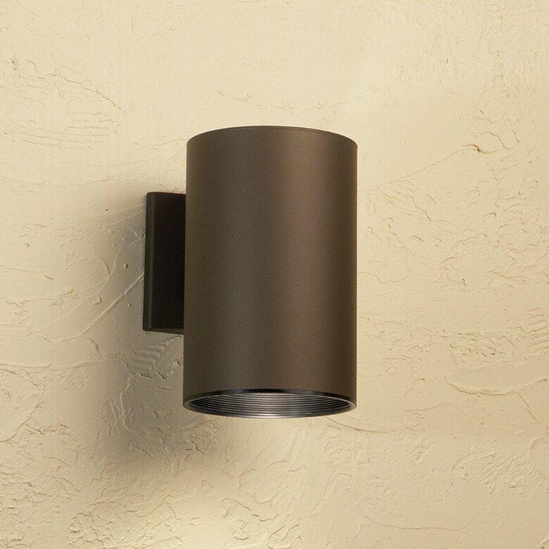 Kichler cans and bullets 1 light outdoor sconce reviews for Bullet landscape lights